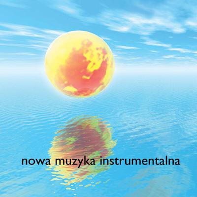 Музика нова